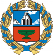 Алтайский край - База компаний