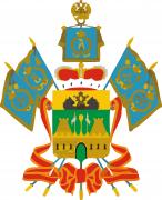 Краснодарский край - База компаний