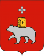 Пермский край - База компаний