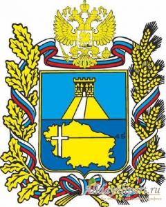 Ставропольский край - База компаний
